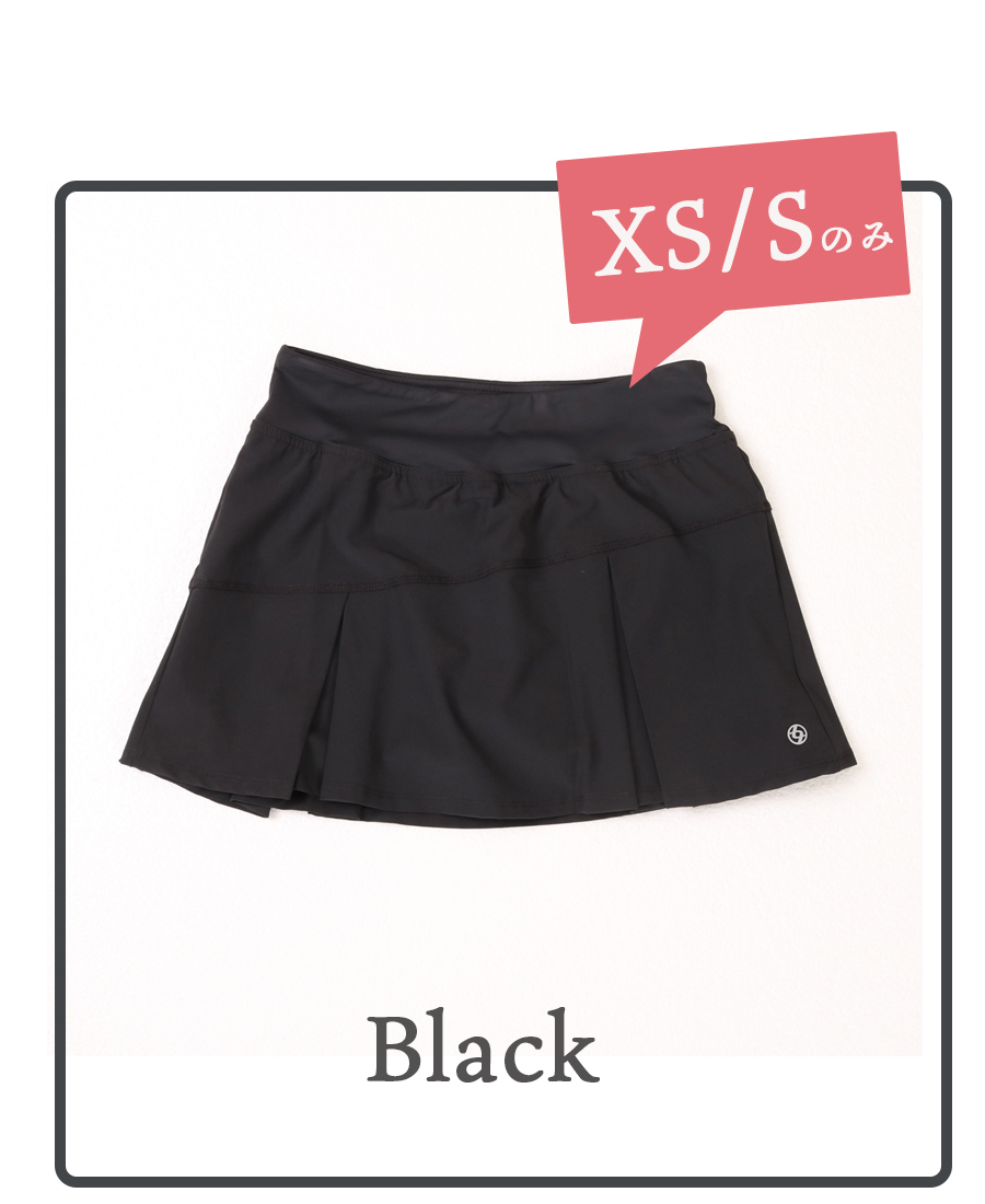 Blackの説明