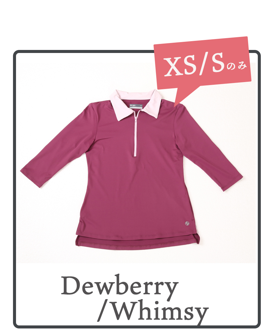 Dewberry/Whimsyの説明