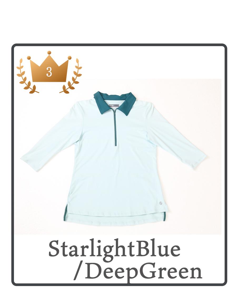 Starlight Blue/Deep Greenの説明