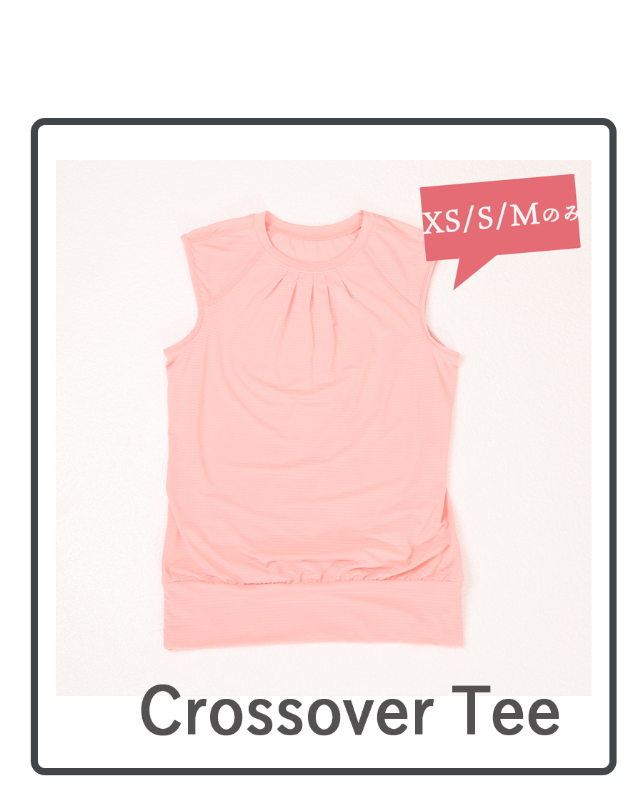 Crossover Teeの説明