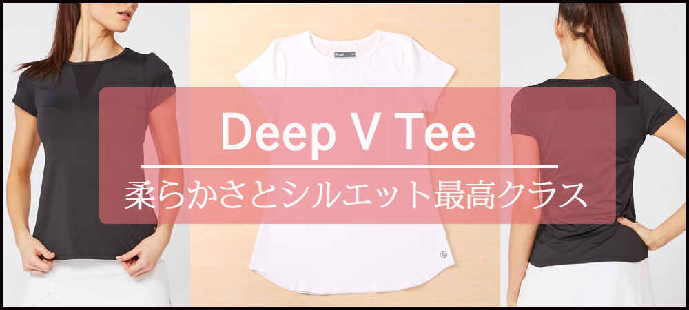 Deep V Tee カテゴリー.jpg