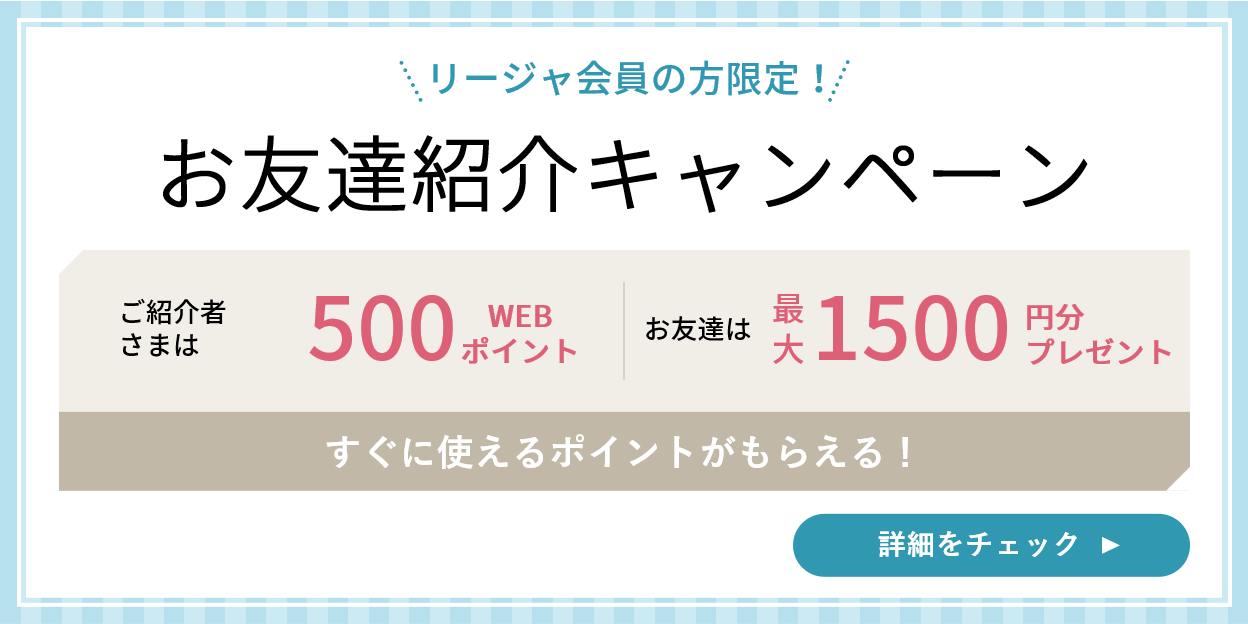 LaceTankカテゴリー60目玉.jpg