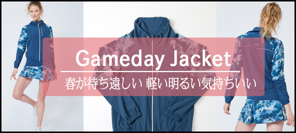 Gameday Jacket