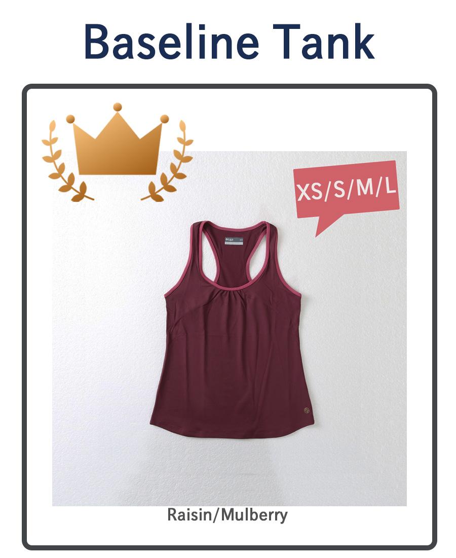 Baseline TankNEW2.jpg