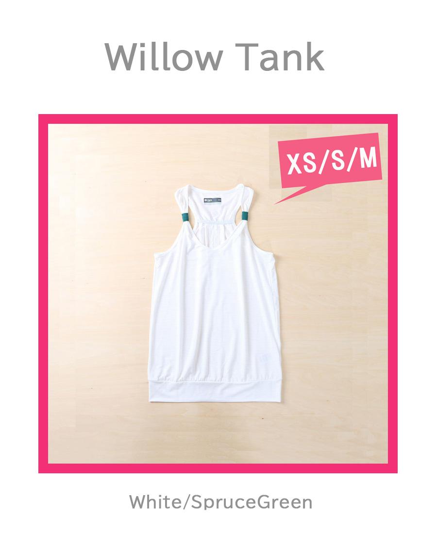 WillowTankNEW2.jpg