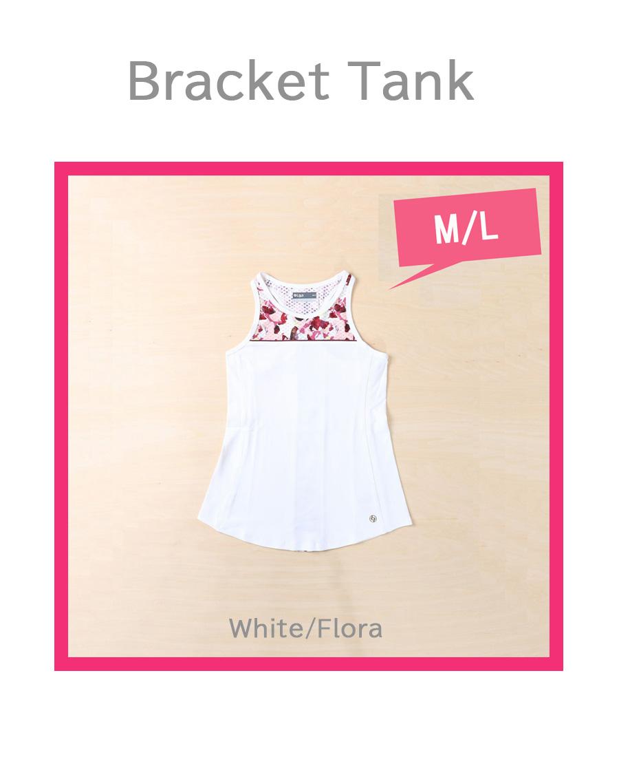 Bracket Tank1位.jpg
