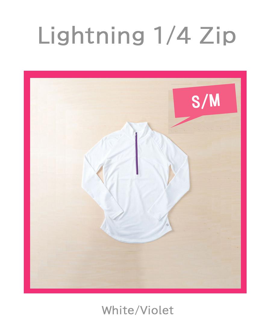 LightningZip WhiteVioletの写真です